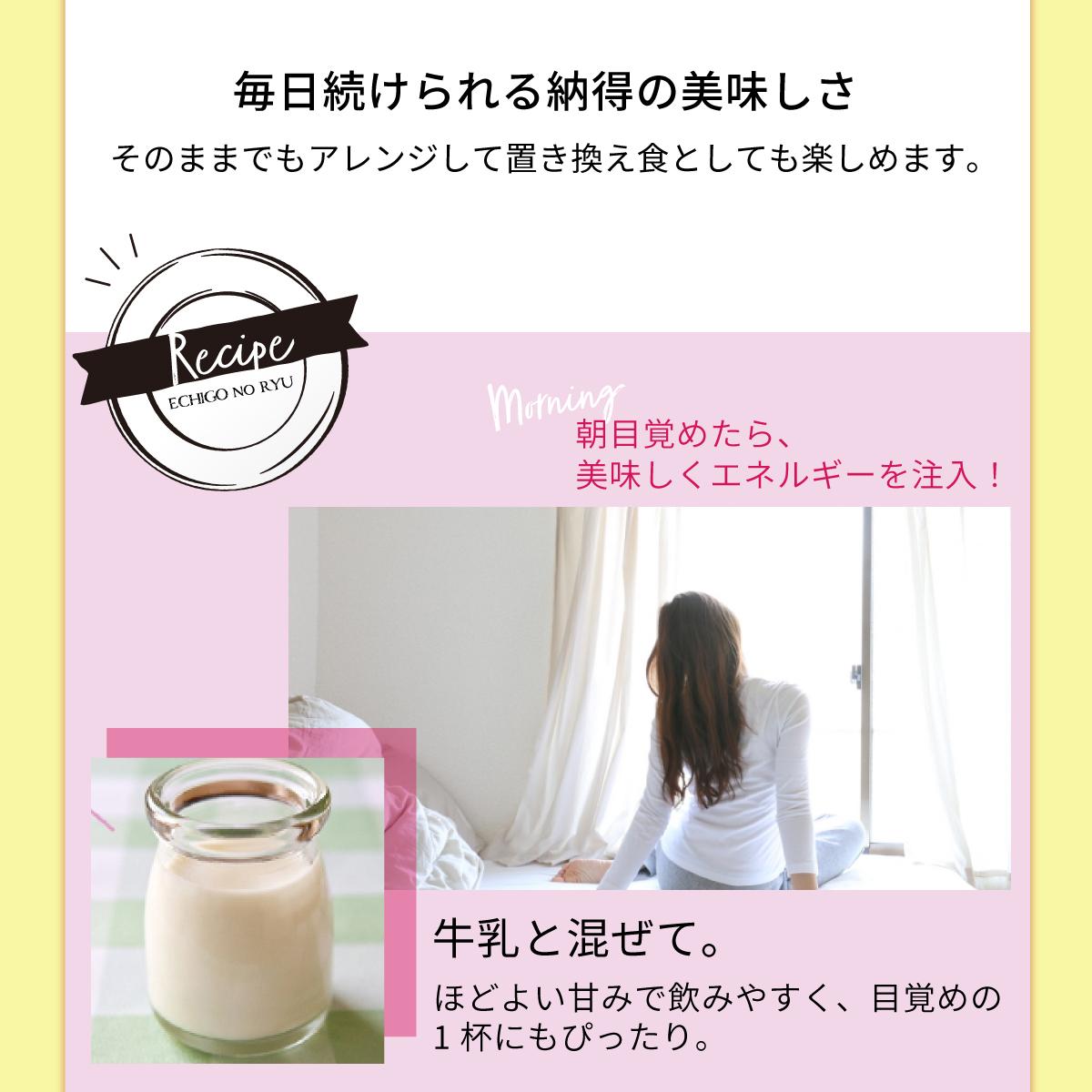 牛乳 ファスティング