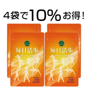 毎日活歩 4袋セット(約4ヶ月分)《10%オフ・宅配便送料無料》