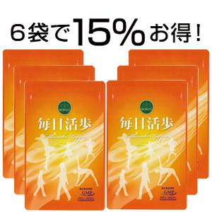 毎日活歩 6袋セット(約6ヶ月分)《15%オフ・宅配便送料無料》