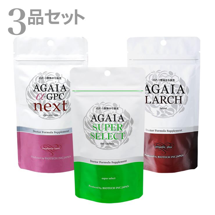 毛根分析付◇【送料無料】サプリメントセット 育毛にアクセル!