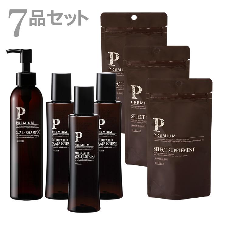 バイオテック 男性用 スッキリケア 3ヶ月セット (育毛剤・シャンプー・サプリメント)