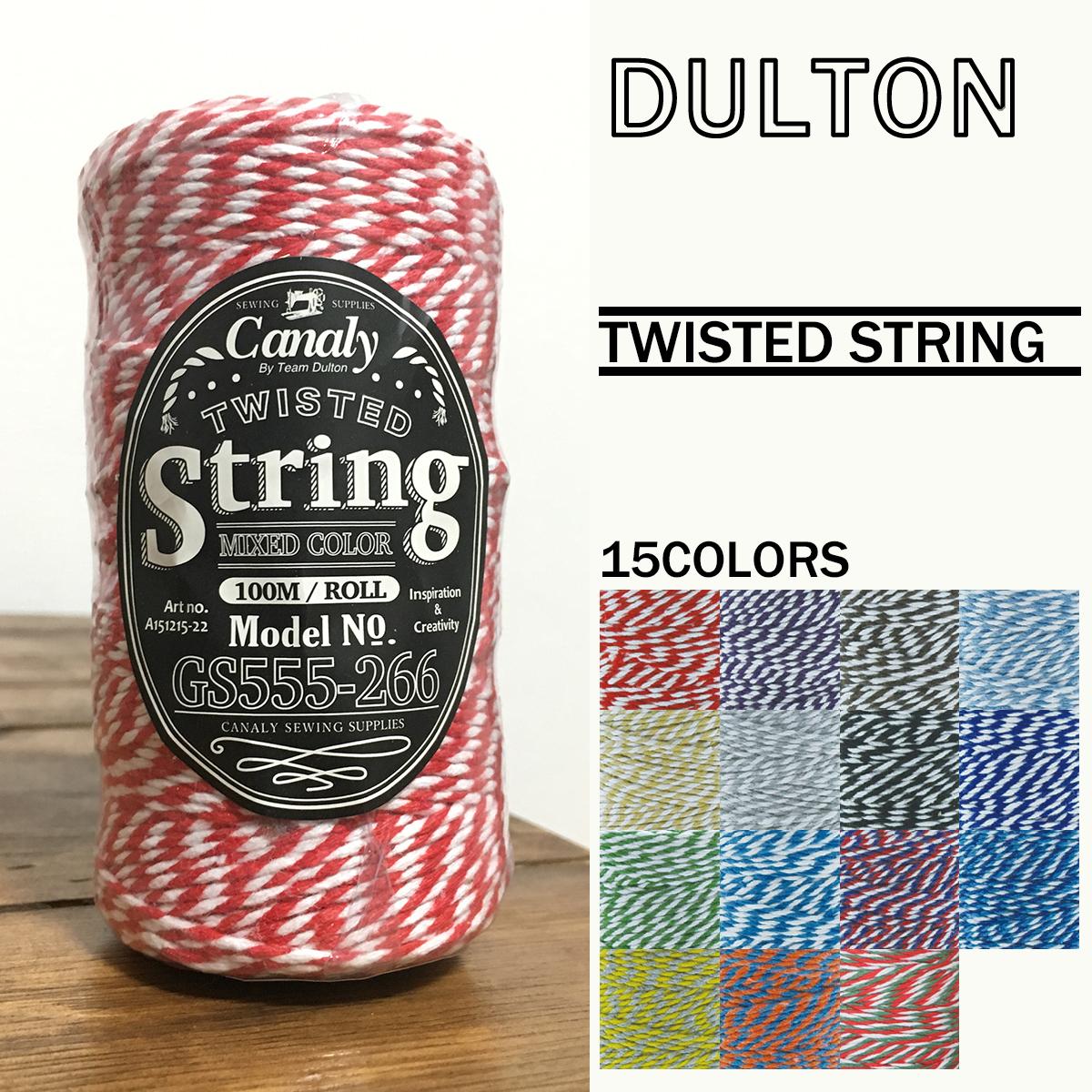 色が織りなすシンプルで奥深い魅力の虜に DULTON ダルトン 新発売 ツイステッド ストリング TWISTED リボン ラッピング STRING GS555-266 お買い得 包装 紐