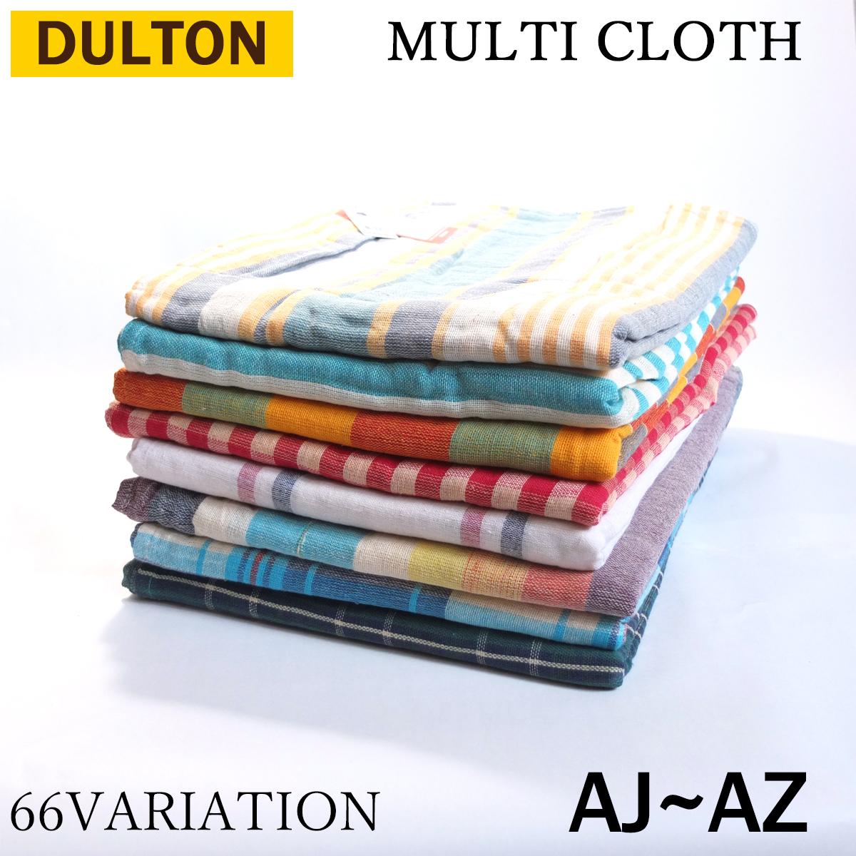 一枚の布から広がるたのしみを DULTON 激安通販販売 ダルトン マルチクロス MULTI CLOTH S159-54 マルチカバー メール便送料無料キャンペーン中 AJ~AZ 専門店 インド綿 布 生地