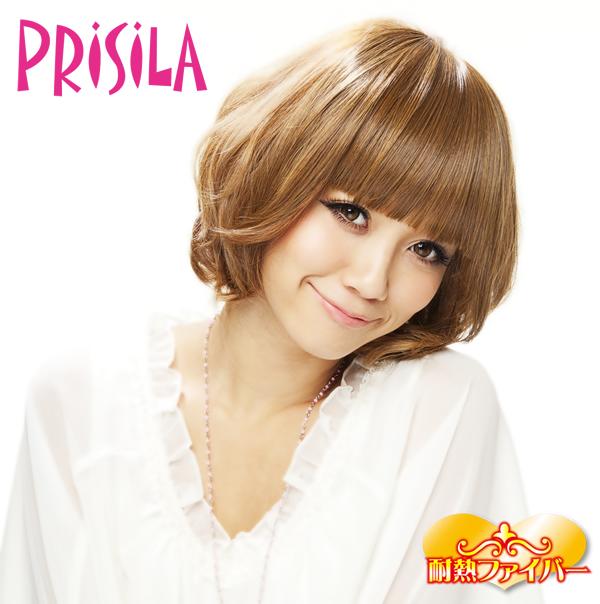 Beauty Jungle Rakuten Global Market Bangs Wig Prisila Priscilla