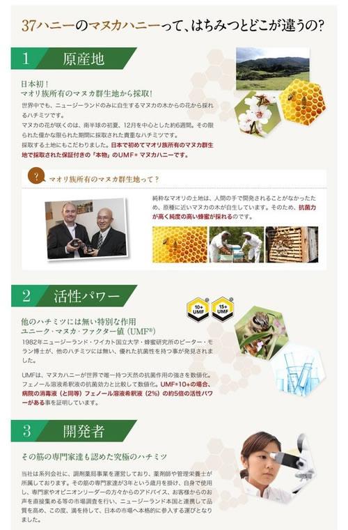 UMF 마누카 10 + 37 꿀 (250g) 100% 꿀 꿀 뉴질랜드 산 꿀 천연 자연 진한 유니크/마누카 팩터 MANUKA HONEY