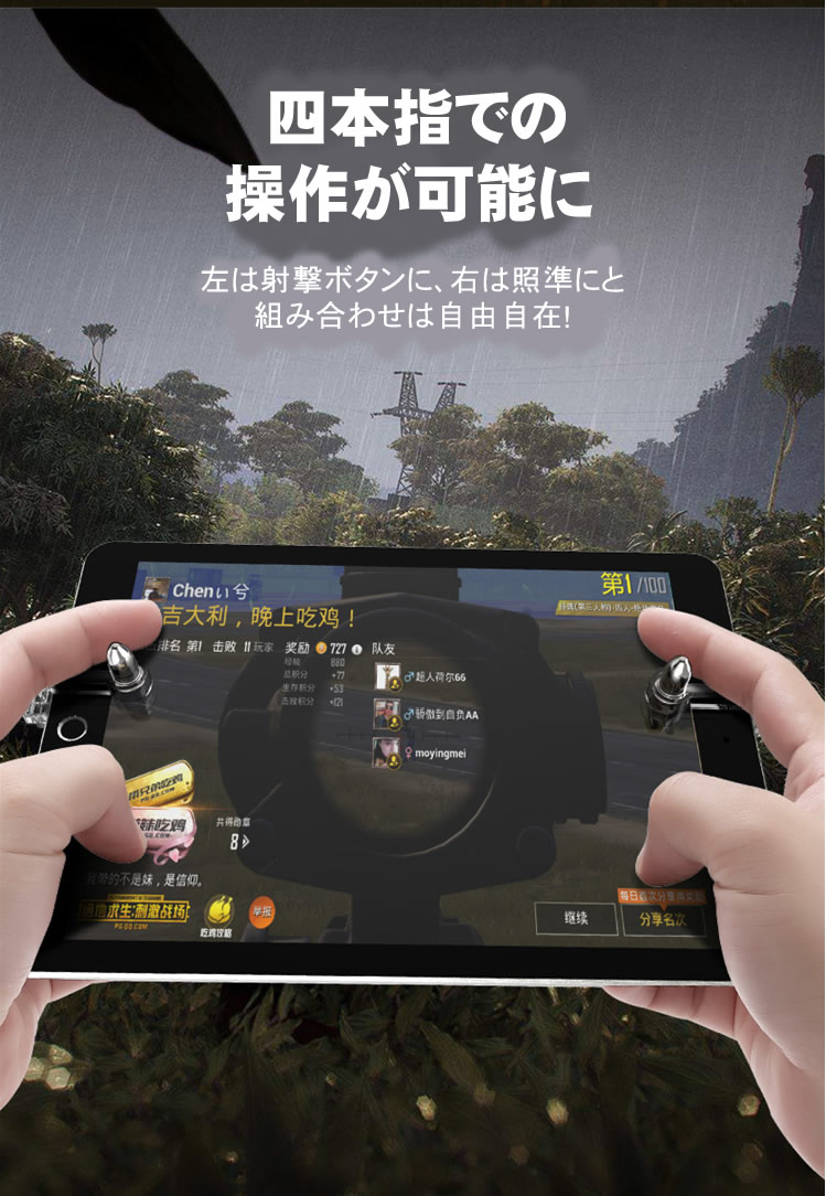 Wasteland action PUBG mobile controller K10 ipad tablet-adaptive [the  latest edition] PUBG Mobile iPad Android iphone