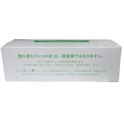 【最大20倍ポイントUP中】惚れ惚れウンコの素 11.5g×40包 (送料無料)