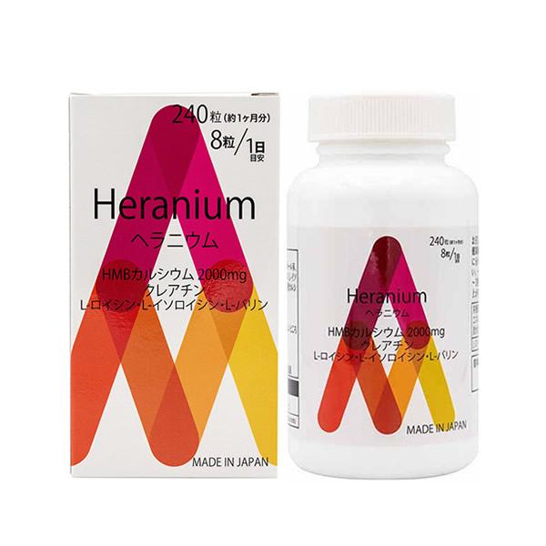 【最大20倍ポイントUP中】ヘラニウム 240粒 (全国一律送料無料) anium HMB クレアチン 黒ショウガ L-ロイシン L-イソロイシン L-バリン 栄養補助 サプリメント バイベックス製薬
