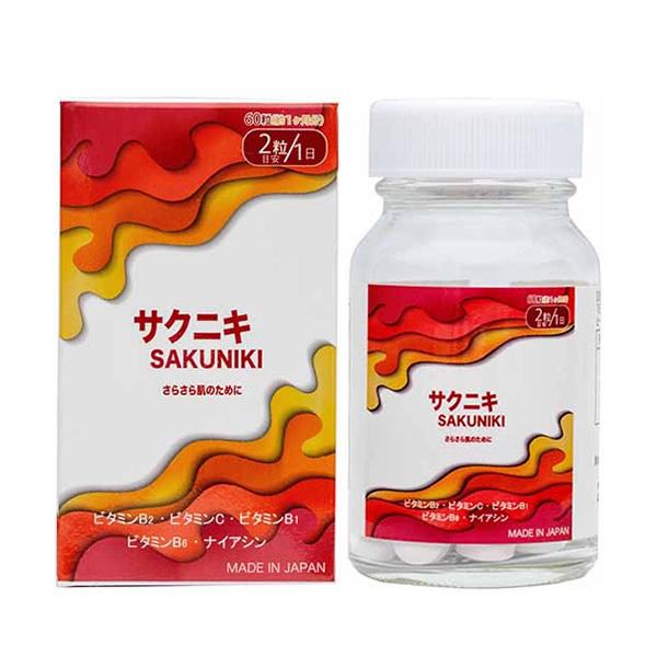 【最大20倍ポイントUP中】サクニキ 60粒 (全国一律送料無料) SAKUNIKI sakuniki ビタミンB2 ビタミンC ビタミンB1 ビタミンB6 ナイアシン 美容 サプリメント バイベックス製薬