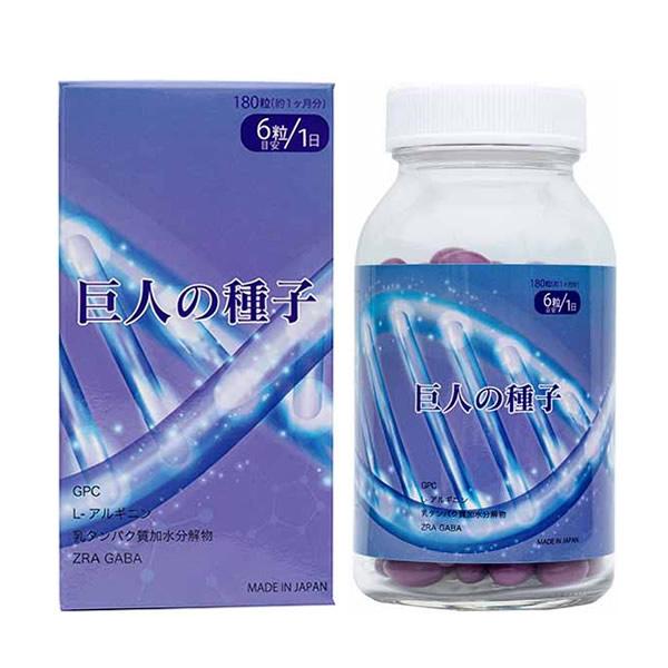 【最大20倍ポイントUP中】巨人の種子 180粒 (全国一律送料無料) α-GPC 母乳 L-アルギニン カルシウム ビタミン サプリメント バイベックス製薬