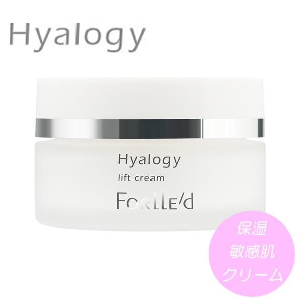 【最大20倍ポイントUP中】ヒアロジー リフトクリーム 50g (送料無料) Hyalogy クリーム ナイトクリーム