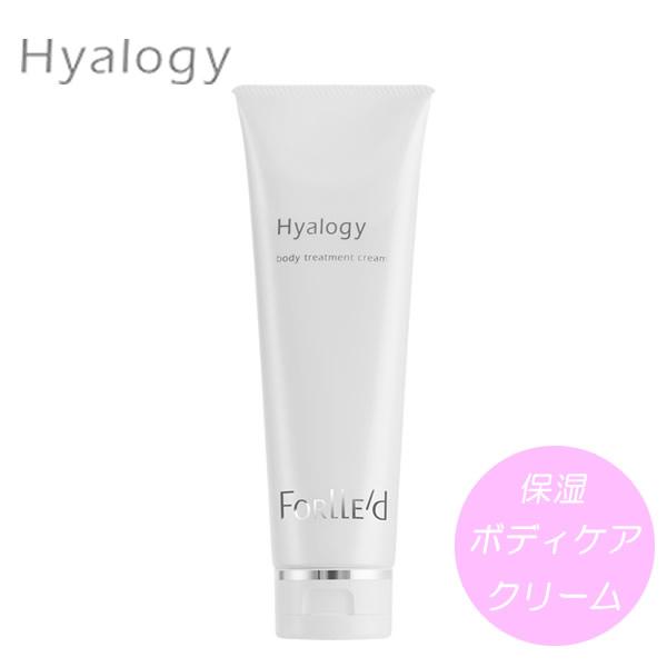 【最大20倍ポイントUP中】ヒアロジー ボディートリートメントクリーム 180g (送料無料) Hyalogy クリーム ボディケア