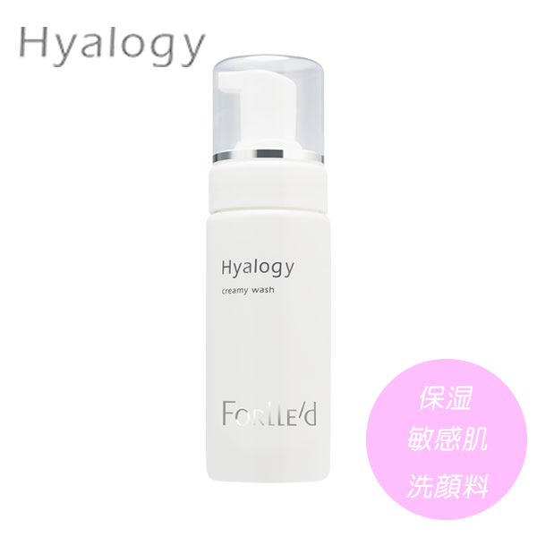 【最大20倍ポイントUP中】ヒアロジー クリーミーウォッシュ 150ml (送料無料) Hyalogy 保湿 洗顔