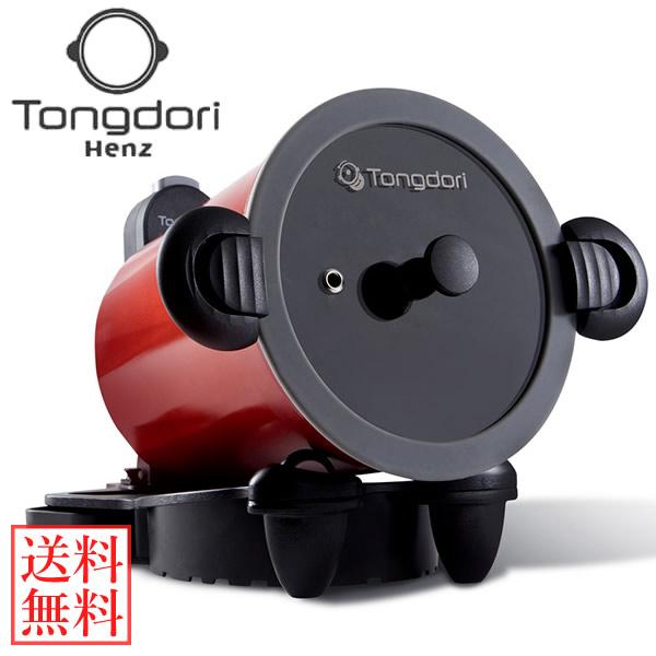 回る鍋 トンドリオーブン (送料無料) TD-4085R ウェルリッチ Tongdori トンドリ回転オーブン 回転式 ドラム式 ヘルシー料理 インドア アウトドア 調理器具
