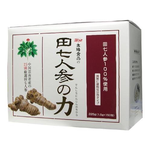 【最大20倍ポイントUP中】田七人参の力 1.5g×150袋 (送料無料) 発売元:太陽食品