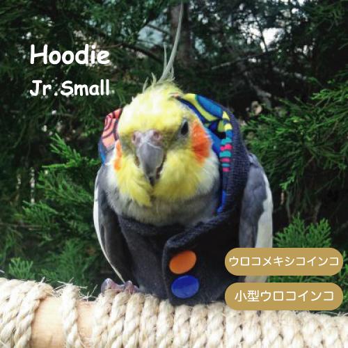 対応する鳥の種類 ウロコメキシコインコ 小型ウロコインコ バーディフーディ ジュニアスモール Avian 本日の目玉 Fashions 再再販