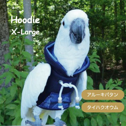 対応する鳥の種類 アルーキバタン タイハクオウム バーディフーディ モデル着用 注目アイテム Fashions エックスラージ 希少 Avian