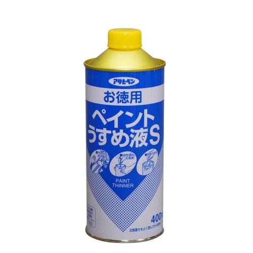 ペイントうすめ液S お徳用 おすすめ特集 人気上昇中 400ml