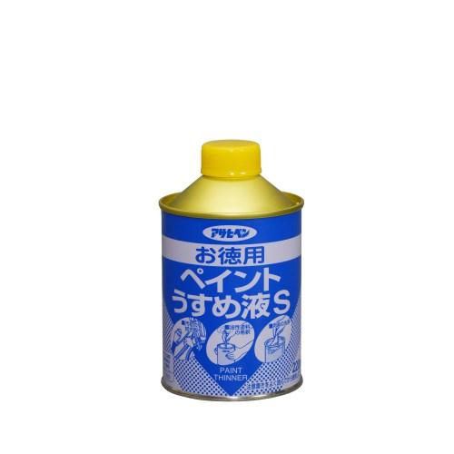 ペイントうすめ液S 訳あり商品 お徳用 期間限定 220ml
