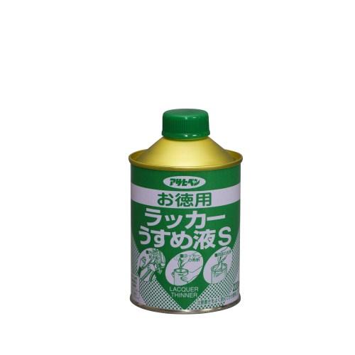 ラッカーうすめ液S 正規品スーパーSALE×店内全品キャンペーン お徳用 220ml 未使用