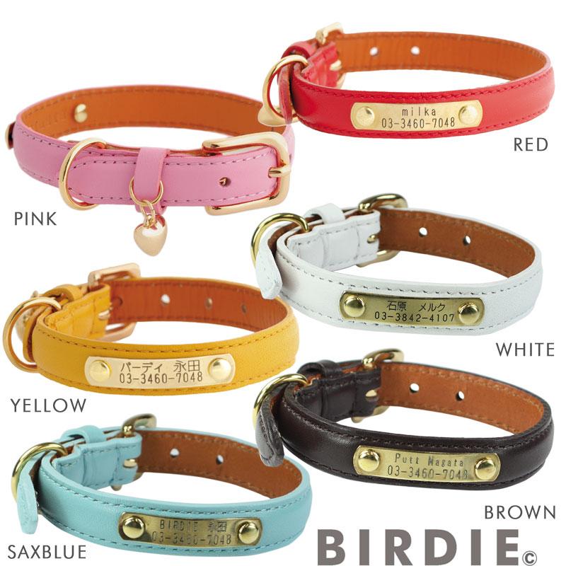 size28【送料無料】【BIRDIE(バーディ)名前と電話番号が刻印できる小型犬・猫用迷子防止首輪】プチIDカラー