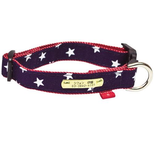 【BIRDIE(バーディ)名前と電話番号が刻印できる小型犬迷子防止首輪】スターデニムIDカラー sizeS