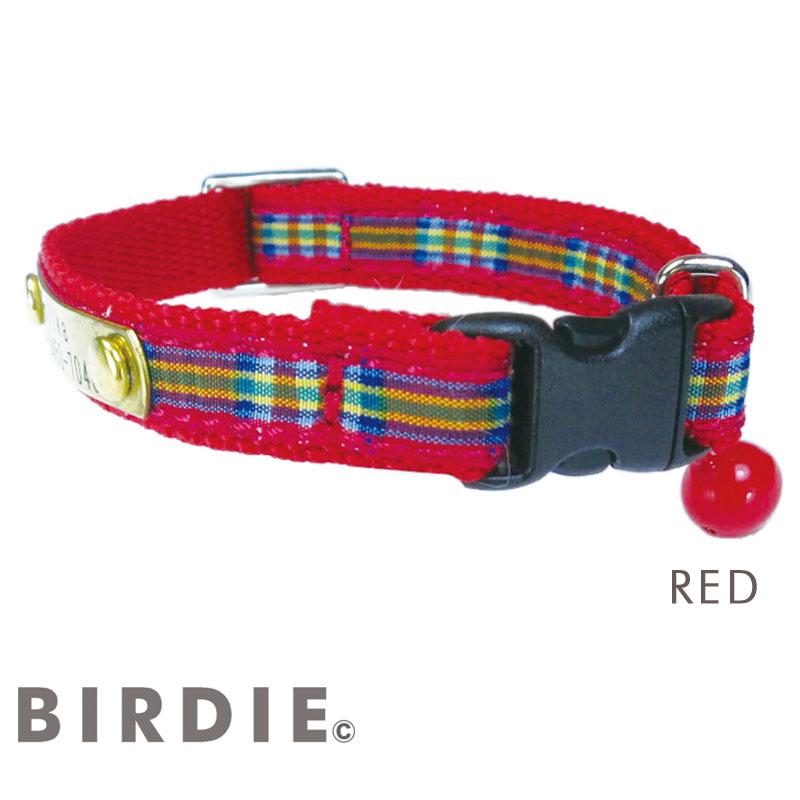 【BIRDIE(バーディ)猫用迷子防止首輪】名前と電話番号を刻印してお届けする CAT IDチェックカラー(バックル外れるタイプ)