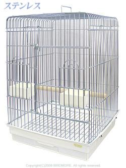 HOEI / 465 オウムステンレス( 20% OFF 62,752 円 → 50,202円 ) / 9990963 (BIRDMORE バードモア 鳥かご ケージ とりかご ゲージ ヨウム )