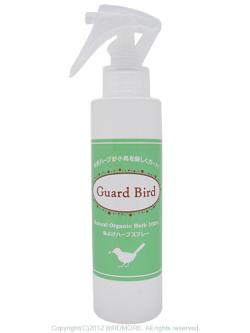 パピエ C 再再販 店内全品対象 Guard Bird 鳥用虫よけハーブスプレー 9993772