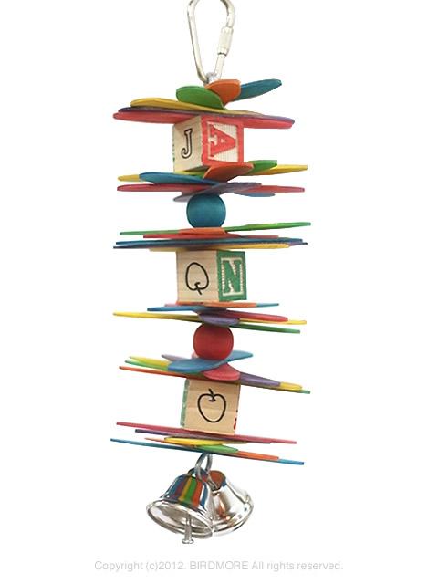 SBC / SB422 ABCスプーンスタック / 9991845 ( 鳥 とり トリ 鳥用品 インコ オウム おもちゃ TOY あす楽)