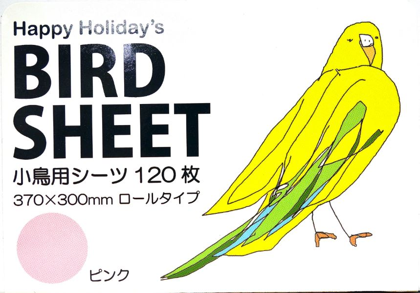 HHJ 公式 小鳥用シーツ 120枚入り ピンク 鳥 とり トリ 鳥グッズ インコ あす楽 情熱セール 鳥用品 オウム