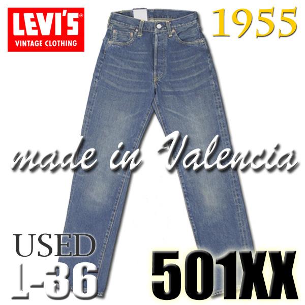 LEVIS 501 0099 유즈드 L36 1955 년 501XX 복 각 판 상단 버튼 뒤 555 표기 발렌시아 봉 레드 데님 빅 E 옥수수 밀스 사제 LVC 초기 형 종이 패치 1999 년 출시 된 재고