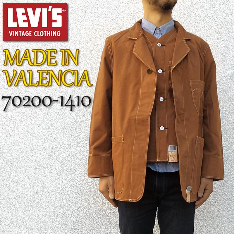 N|LEVIS 70200 1410 7020014E ダックハンターコート 1853年 リジッドブラウン キャンバス リーバイス創世記のカバーオール DUCK HUNTER'S COAT ジャケット MADE IN USA ヴィンテージ 米国製 LVC 復刻版 バレンシア縫製 デッドストック