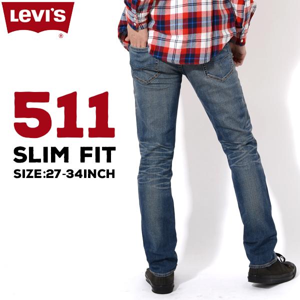 リーバイス メンズ ジーンズ デニム LEVIS 00511-13L07 511 スリム フィット ジーパン デニムパンツ Classic ライトヴィンテージ スリム levi's LEVI'S Levi's levis | ブランド ウェア パンツ アメカジ カジュアル シンプル 定番 ストレート 細め ストレッチ 大きいサイズ