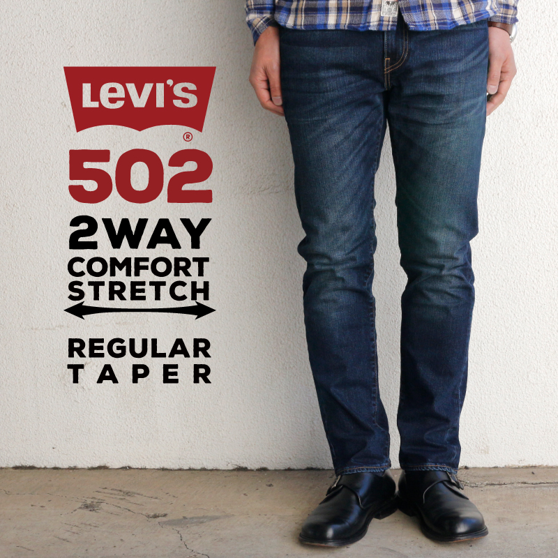 967a29df189 Levis men jeans denim LEVIS 29507-00L65 502 2WAY COMFORT STRETCH REGULAR  TAPER dark vintage ...