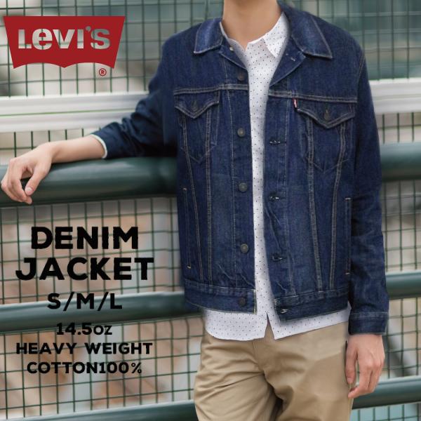 リーバイス メンズ デニム アウター LEVIS 72334 01L42 トラッカー ジャケット | ジャケット デニムジャケット Gジャン 青 アメカジ ブランド トップス 生地 綿100% ヘビーウェイト ジージャン 大きいサイズ 無地 かっこいい おしゃれ levi's LEVI'S Levi's levis gジャン4ARjL5