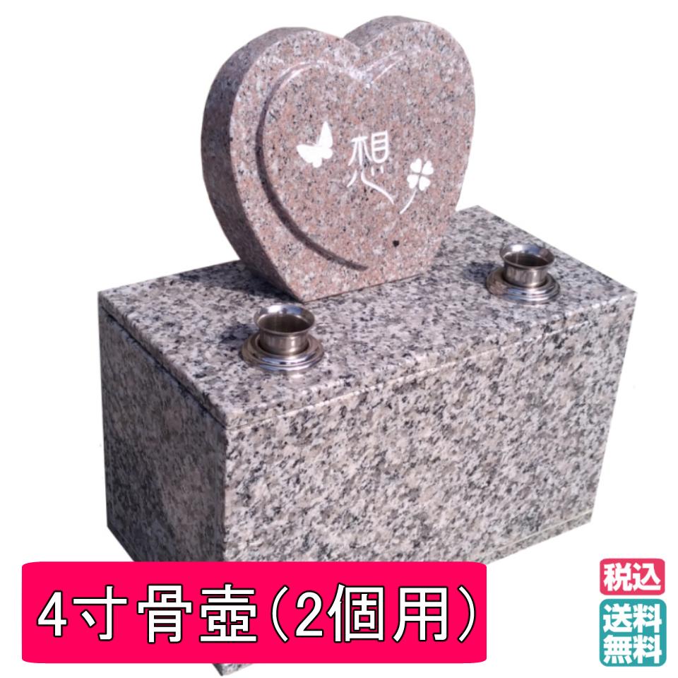 送料無料】ペット用墓石(ハート型)【【ペットのお墓/自宅供養/彫刻付き】