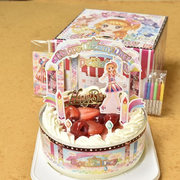 Birthday Cake New Ikats Please Choose From The Dreaming Cute