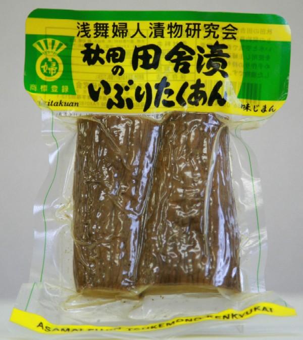 燻製の香りでご飯にもおつまみにも最適 冬~春の期間限定商品です いぶりたくあん 180g いぶりがっこ お見舞い 米糠漬 たくあん漬 秋田の田舎漬け漬物 物品