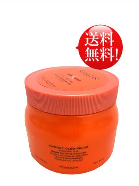 ケラスターゼ DP マスクオレオリラックス 500g<業務用集中ヘアトリートメント>
