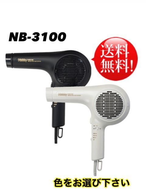 Nobby ノビー NB3100 マイナスイオンドライヤー 1500W <ヘアドライヤー>