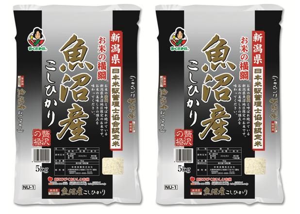 新潟県・お米の横綱 魚沼産こしひかり 10kg(5kg×2)[送料無料]