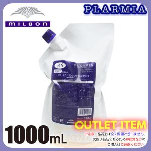 プラーミア (外箱なし) 200ml ミルボン バランシング [医薬部外品] スカルプソープ