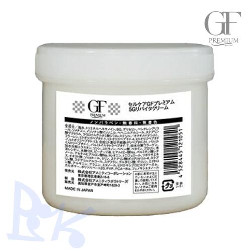 セルケア GF プレミアム 5G リバイタクリーム お徳用 250g