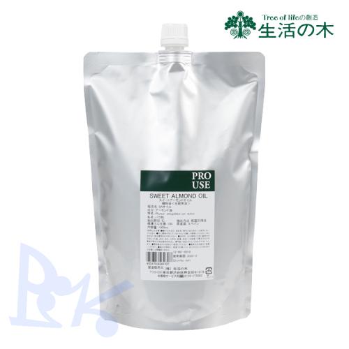 生活の木 スイートアーモンドオイル 1000mL 植物油 マッサージオイル 詰替え