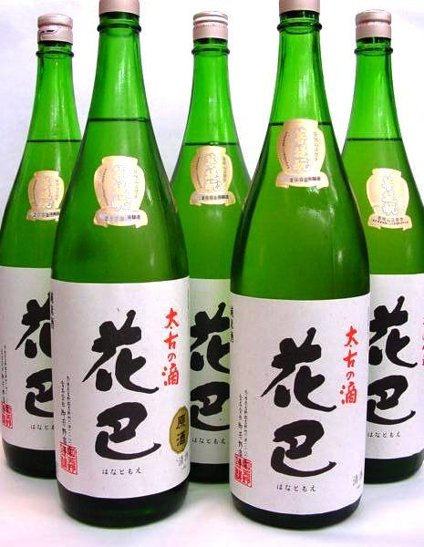 花巴(はなともえ) 菩提もと 純米大古酒 H10BY/H11BY/H12BY/H13BY/H14BY 1800ml×5本