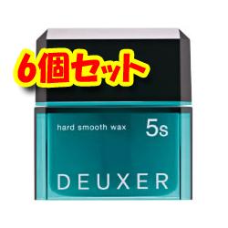 ナンバースリー デューサーワックス ハードスムースワックス 5S 80g×6個セット