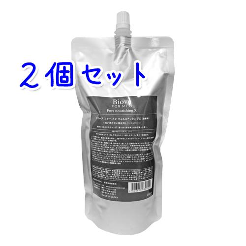 デミ ビオーブ フォー メン フォルスナリシングX 450ml×2本セット (詰替用)(業務用)