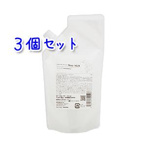 ハホニコ キラメラメ ヘアミルク 300g×3本セット (詰替用)