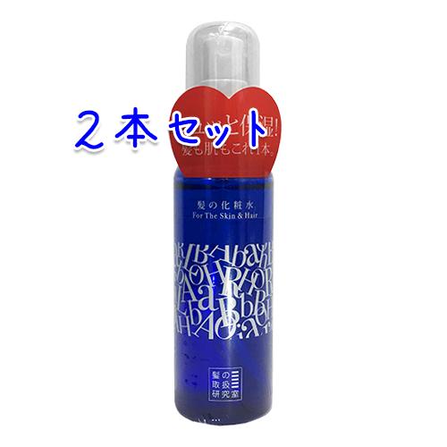 髪の取扱研究室 髪の化粧水 100ml × 2本セット